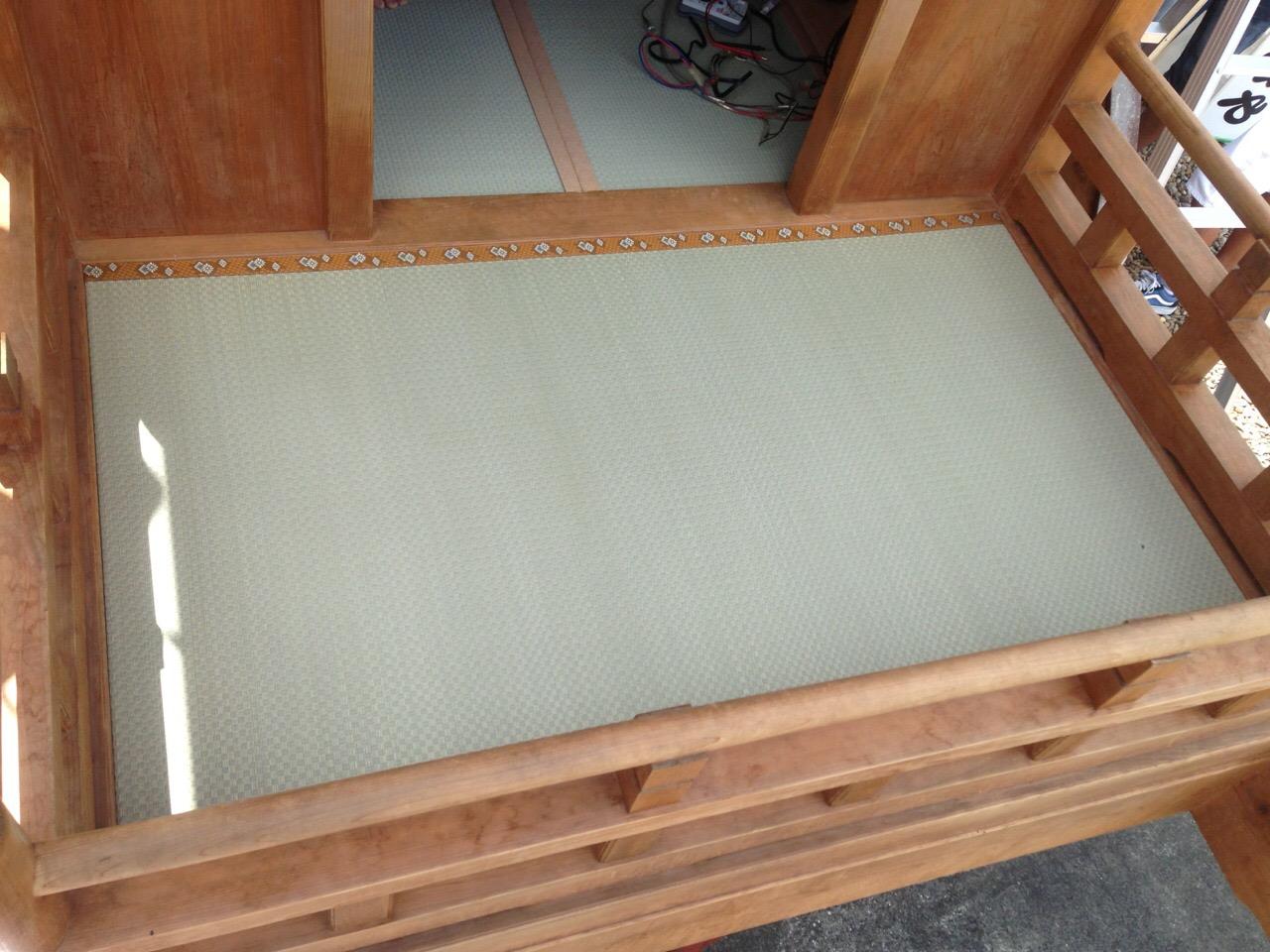 掛川市 杉谷南区様(屋台の畳)